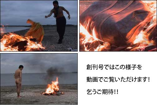 http://www.mizunokeiya.com/mizunonno/0/burn.jpg
